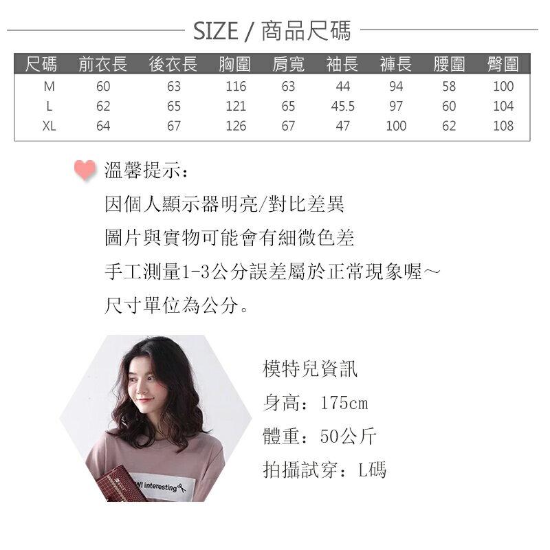 純棉-莫蘭迪粉落肩款居家服套裝(衣+褲) M-XL【漫時光】(D129) 6