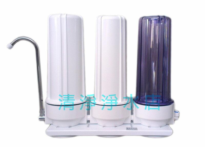 【大墩生活館】丹頓生飲級桌上型3道濾水器/淨水器 含安裝配件及NSF濾心 $1350元/組