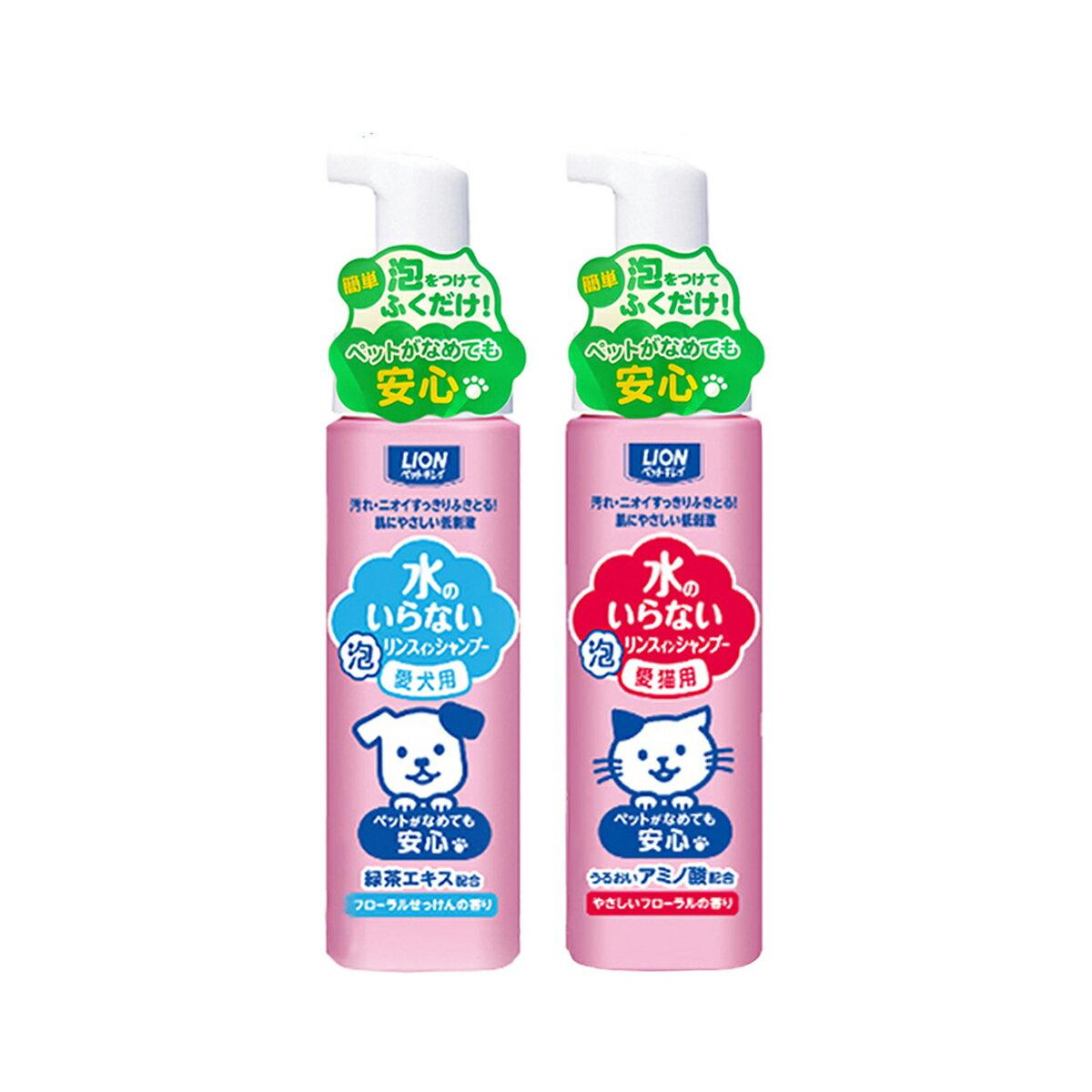 日本 LION 獅王 寵物乾洗劑 愛犬用 200ml