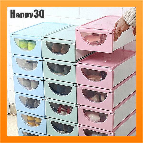 歐式鞋盒硬式鞋盒防灰塵組合堆疊前翻收納盒前開式收納盒3個裝-綠粉藍【AAA4151】