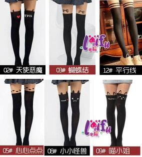 草魚妹:★草魚妹★H746絲襪多款過膝長筒連體絲襪褲襪襪子,售價128元
