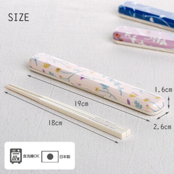 日本便當盒  /  浪漫花漾印花筷子(含收納盒)  /  bis-0503  /  日本必買 日本樂天直送(1000) /  件件含運 2