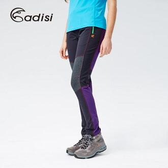 ADISI 女四面彈拼接修身長褲AP1611005 (S~2XL) / 城市綠洲專賣(吸濕快乾.輕盈細緻.伸展自如)