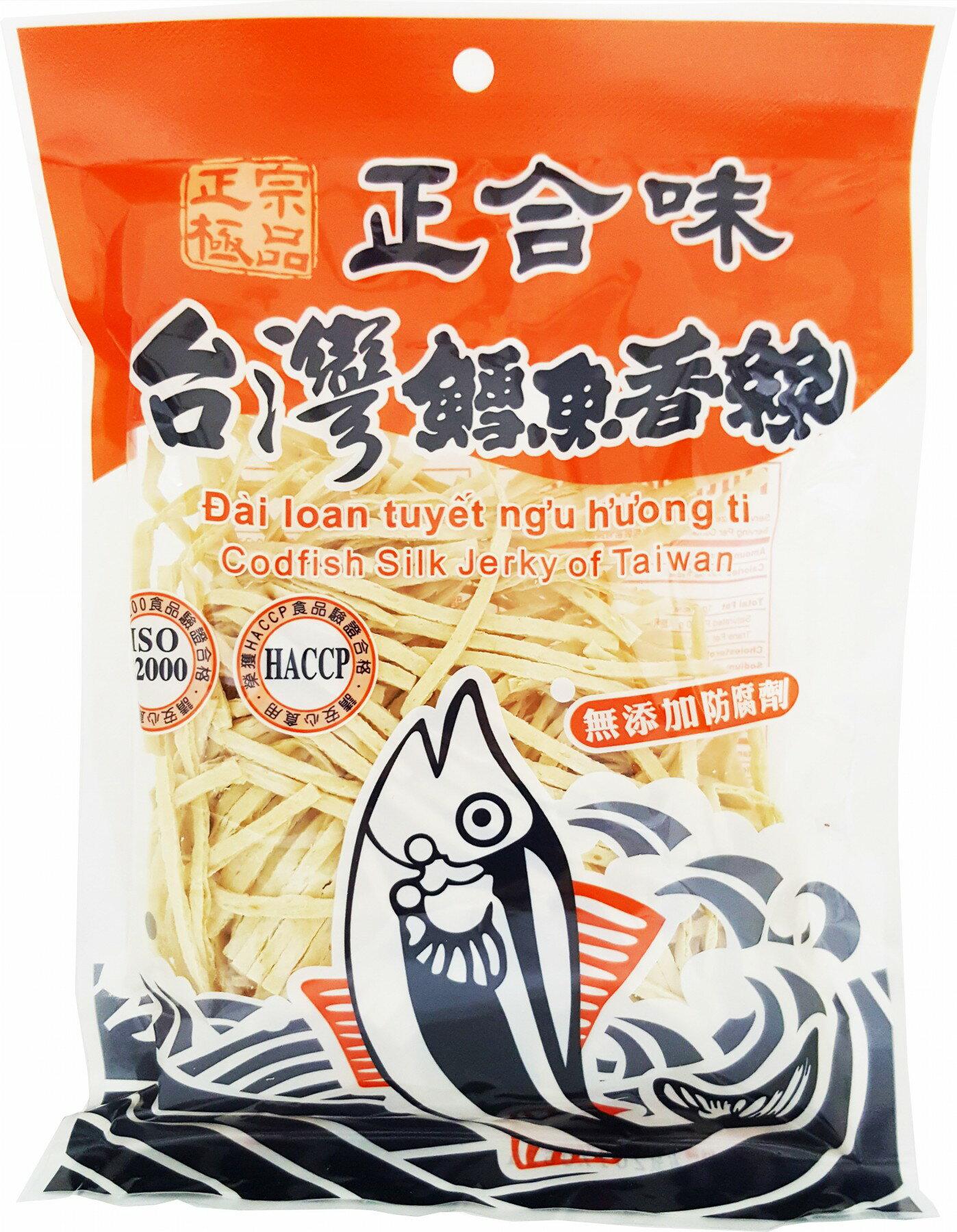 【KTmiss】正合味台灣名產鱈魚香絲