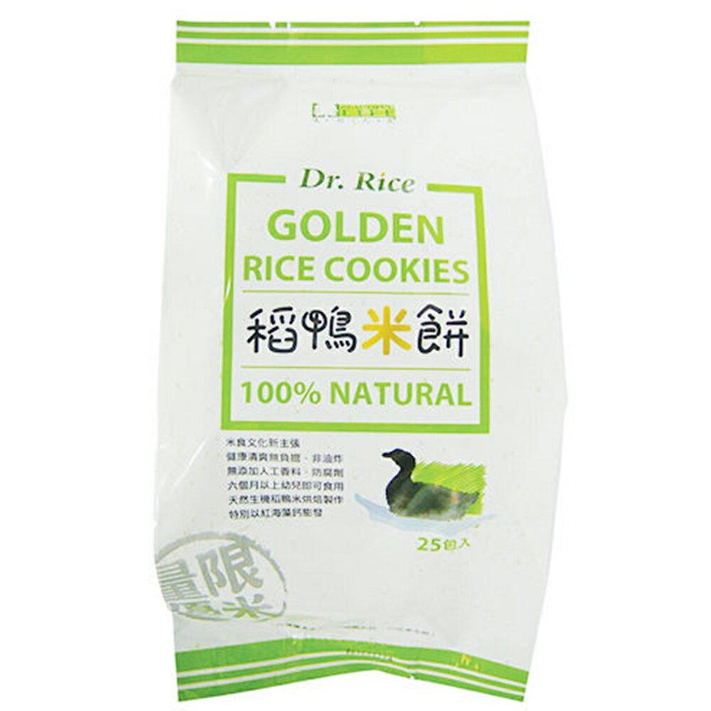 【買一送一】美好人生Dr. Rice稻鴨米餅-原味 單包(25入)(好窩生活節) 1