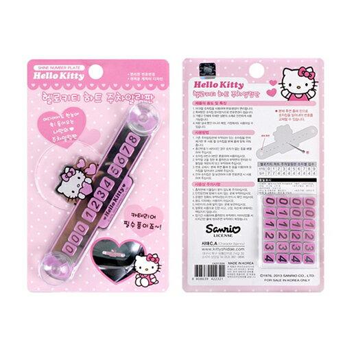 【真愛日本】13101700014 車用電話號碼牌-KT粉 三麗鷗 Hello Kitty 凱蒂貓