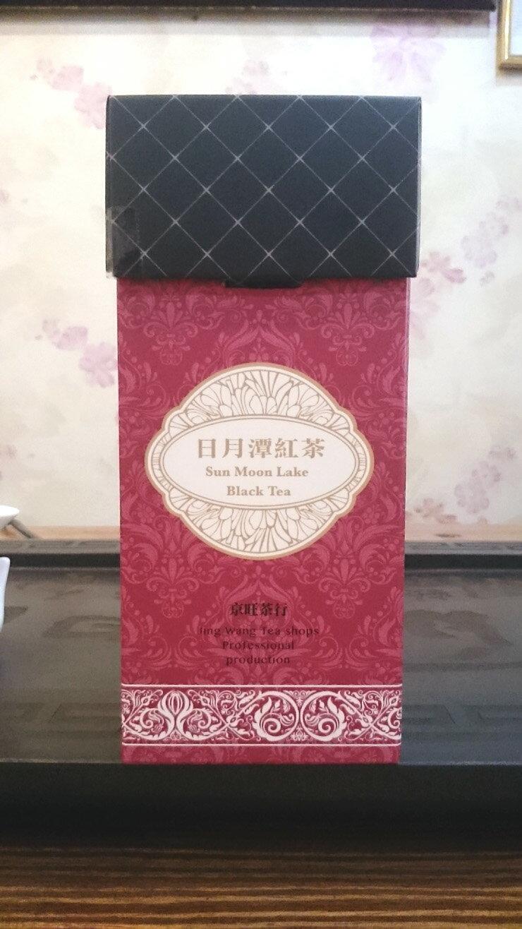 日月潭紅玉紅茶 日月潭 果香 茶葉 重量:每罐約75公克