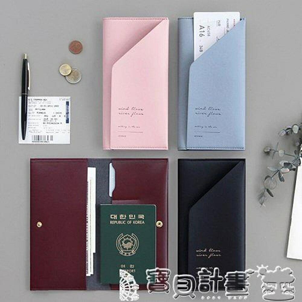 護照夾 中長款皮面護照套男女情侶旅行護照夾氣質證件包 BBJH