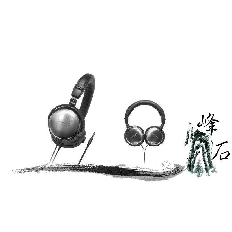 樂天限時促銷!平輸公司貨 日本鐵三角ATH-ES10 攜帶式耳機