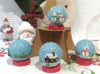 分享幸福的婚禮小物推薦喜糖_餅乾_伴手禮_糕點推薦迷你聖誕水晶球蛋糕 Crystal ball cake 整顆可食 送禮超吸睛