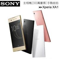 SONY 索尼推薦到【3G/32G】Sony Xperia XA1 5吋23MP頂級相機功能搭配無邊框設計(G3125)◆送(Post Pet禮盒) 含MOMO熊手機殼+三合一廣角鏡頭