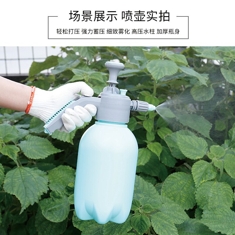 氣壓水壺 澆花噴壺噴霧瓶澆水壺家用園藝氣壓式高壓2L噴霧器灑水養花噴水壺『XY18257』