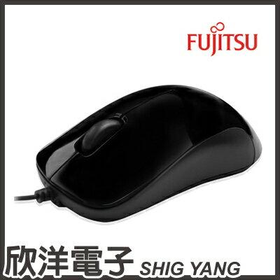 ※ 欣洋電子 ※ FUJITSU 富士通USB有線光學滑鼠 (QH300) / 紅、黑 兩款色系自由選購