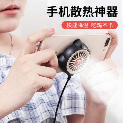 手機散熱器 手機散熱器降溫退熱神器萬能通用蘋果改水冷式小風扇王者榮耀吃雞輔助遊戲手柄iphone x發燙冷卻貼液冷手機殼『MY1494』