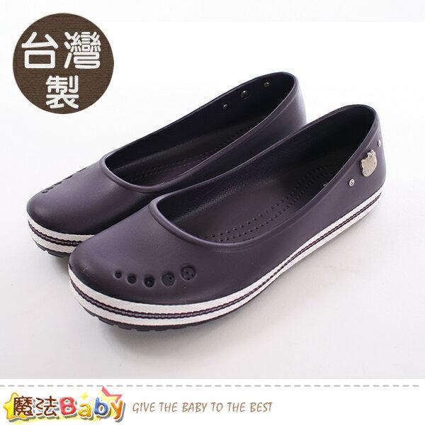 女鞋成人女款輕便休閒鞋(紫色)台灣製Hellokitty正版魔法Baby~sk0389