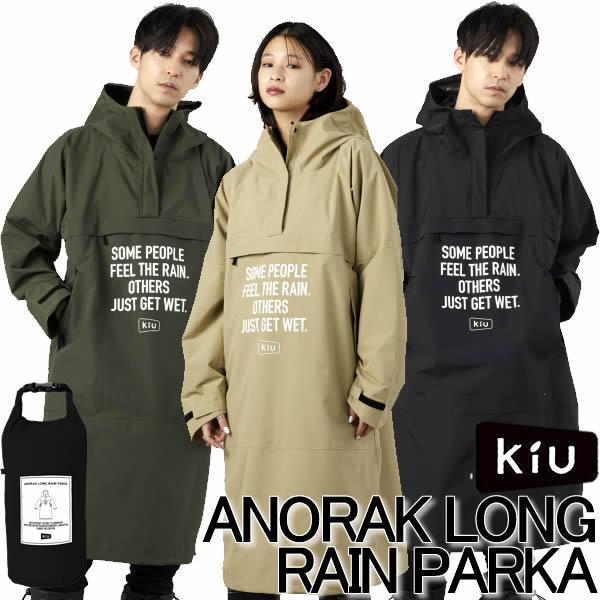 日本kiu  /  帥氣防潑水 防風長版罩衫 外套 附收納袋   / K110 。共4色。(8640)日本必買 日本樂天代購 0
