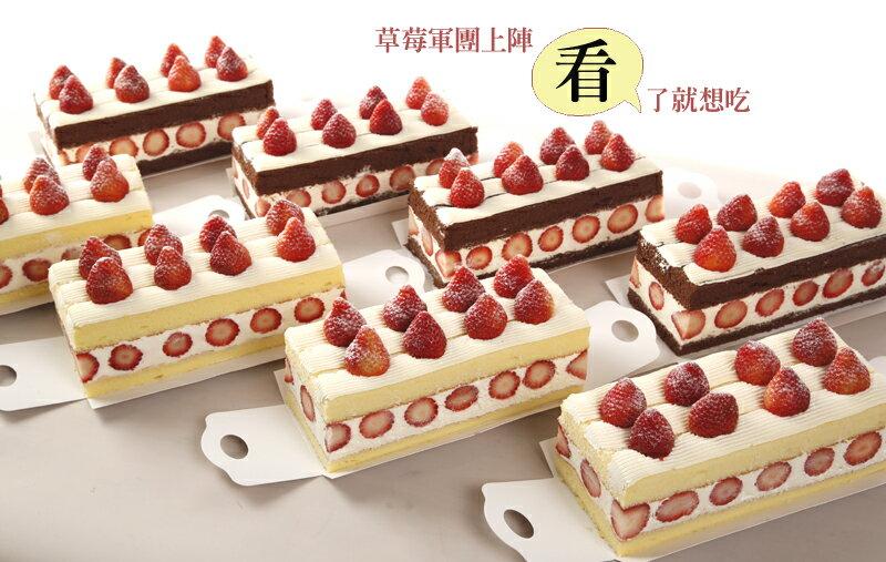 【草莓蛋糕☆特價】草莓香草蛋糕(一條) 380元★★滿千再折百 訂單輸入優惠代碼CNY100★ 4