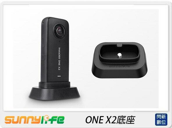 【銀行刷卡金+樂天點數回饋】Sunnylife ONE X2 底座(OneX2,公司貨)INSTA360