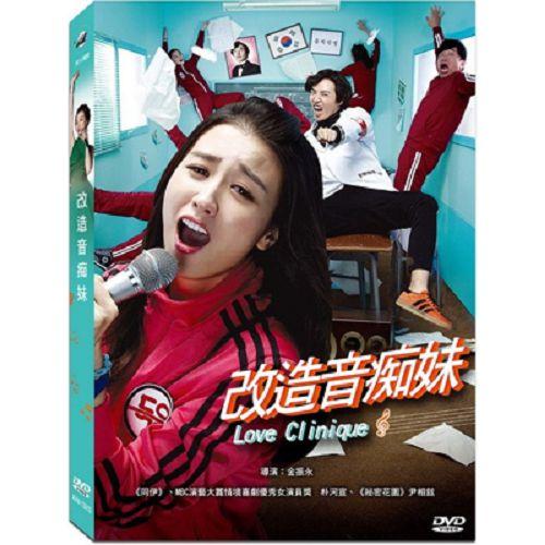 改造音痴妹DVD朴河宣尹相鉉