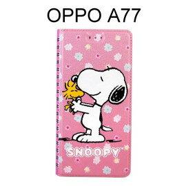 SNOOPY 彩繪皮套 [筆記本粉] OPPO A77 (5.5吋) 史努比【正版授權】