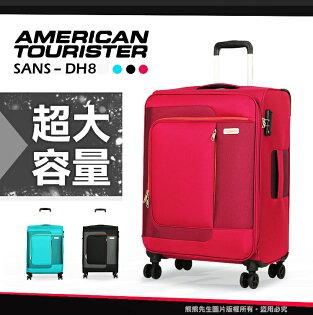 商務人士專用DH8新秀麗美國旅行者拉桿商務箱DH8輕量大容量布箱國際TSA海關密碼鎖容量可擴充31吋行李箱