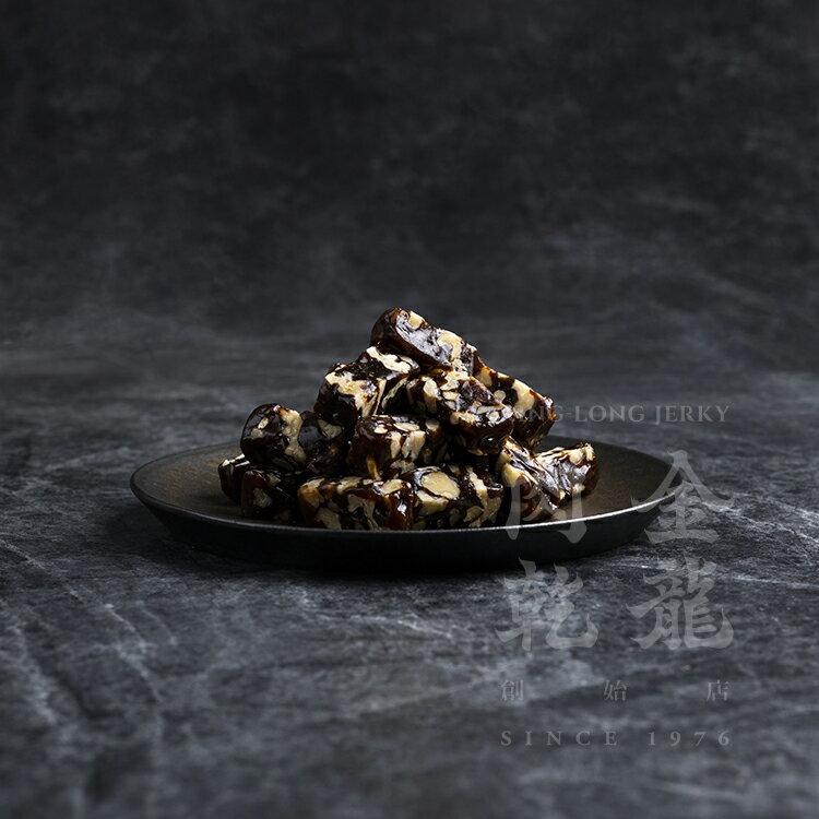 純南棗核桃糕  【金龍肉乾】 140g 輕巧隨手包