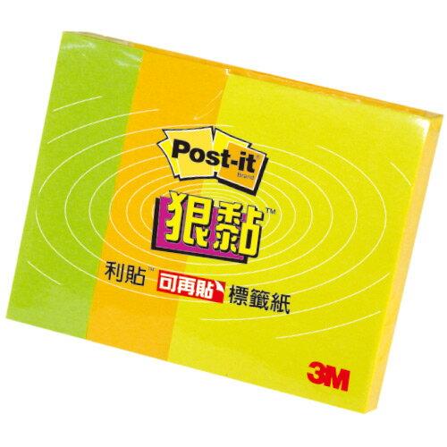 【3M】623S-1黃 / 綠 / 橘 狠黏可再貼便條紙 / 便利貼 - 限時優惠好康折扣