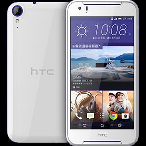 【樂天福利品】D830 HTC Desire 830 5.5吋八核心智慧型手機,購買即贈防摔空壓殼