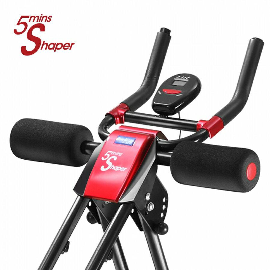 【5mins Shaper】五分鐘健腹器亮麗虹+爆發力阻力器(永久售後保固 洛克馬企業) 1