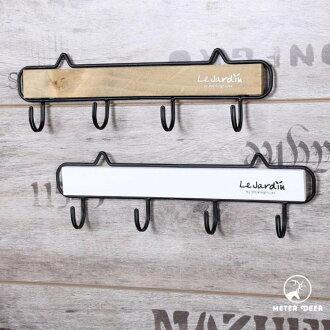 掛勾 木質鐵藝掛勾 壁掛 掛鈎衣架 裝飾牆飾 雜貨zakka loft工業風 居家 民宿