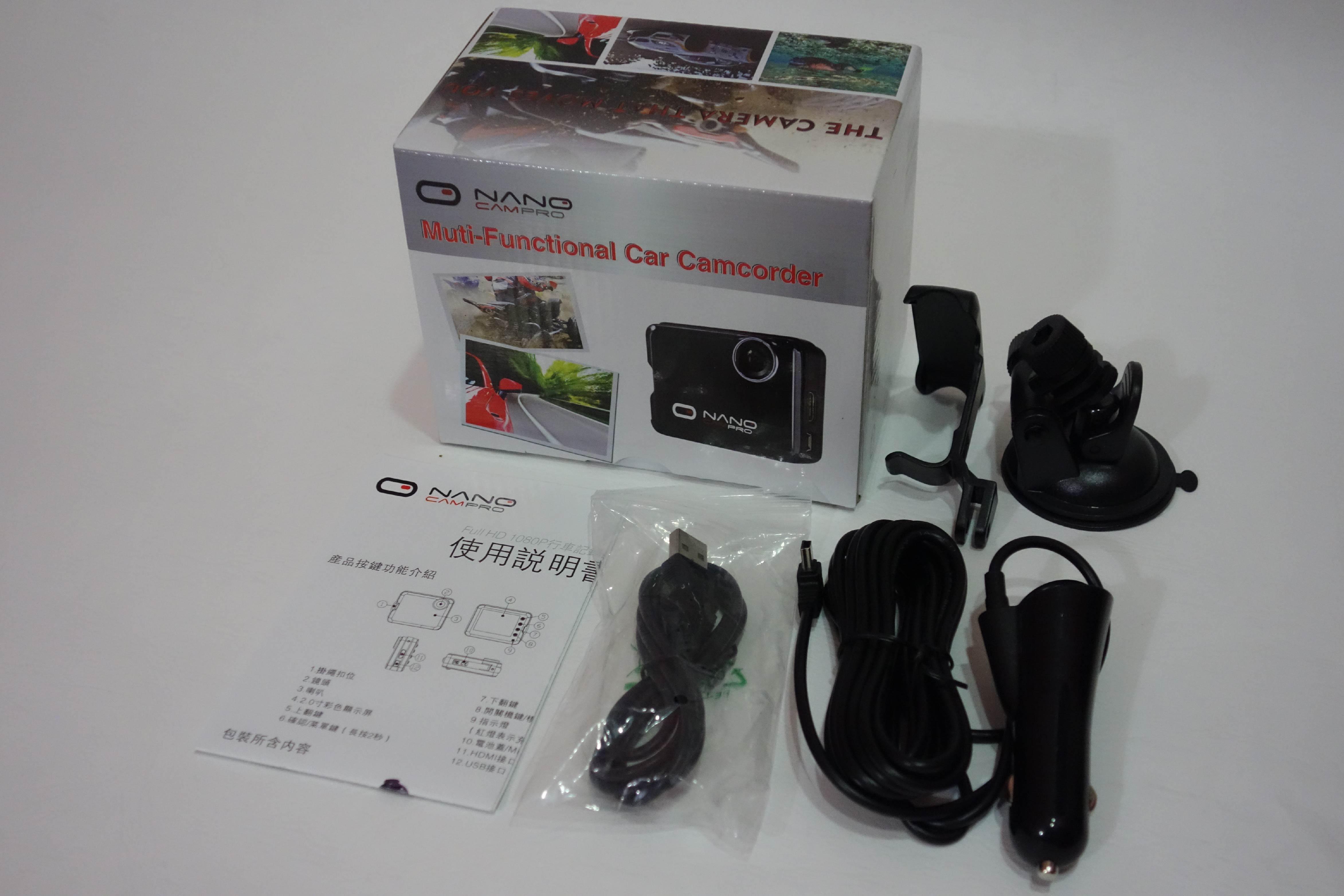 ELK-美商NANO CAMPRO T3頂級版行車紀錄器 1080P FULL HD超強夜拍王 採用聯詠96650夜視處理晶片(保固詳情請參閱商品描述) 2