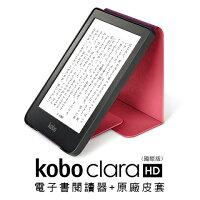 ★優惠套組★【Kobo clara HD 6吋8G電子書閱讀器 (國際版)+原廠配件黑、紅、藍選一】2018新款300ppi高畫質螢幕X自動調光功能X原廠配件 質感、功能再升級✈免運 0
