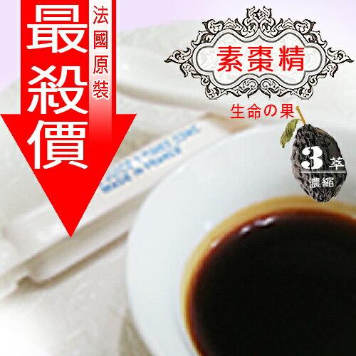 face tea:【胤詮FaceTea】法國sanguine棗精200安瓶★加碼天然花青素(花清速)50包(價值1750)★免運★超人氣~點數+加倍贈品