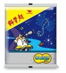 科學麵mini包家庭號15g*20入(10袋箱)【合迷雅好物商城】