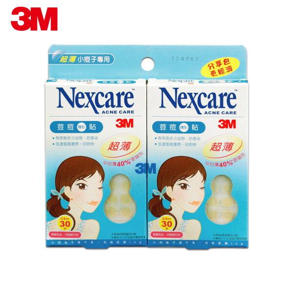 3MNexcare荳痘隱形貼兩入分享包-超薄小痘子專用7100000451