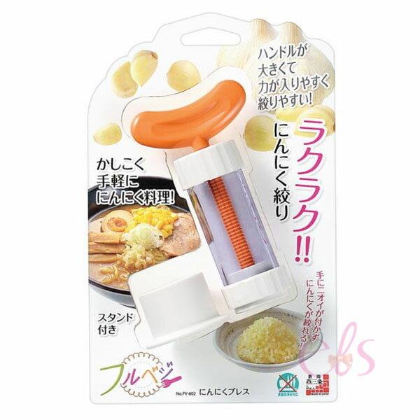 艾莉莎ELS:日本製下村工業旋轉蒜頭壓碎器橘白☆艾莉莎ELS☆