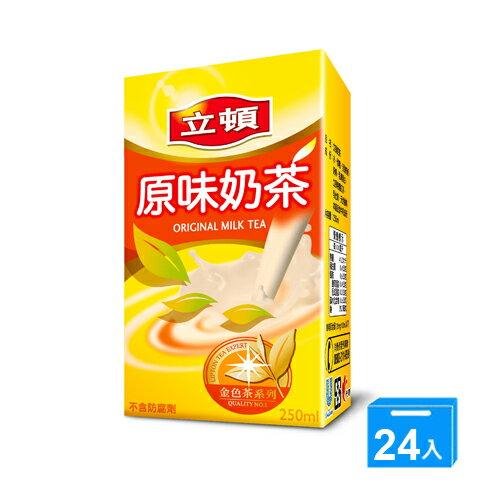 <br/><br/>  立頓奶茶250ml*24入【愛買】<br/><br/>