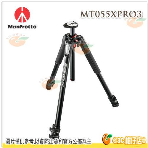 Manfrotto MT055XPRO3 + 496RC2 球型雲台 新055系列 鋁合金三節腳架 三腳架 腳架組 正成公司貨