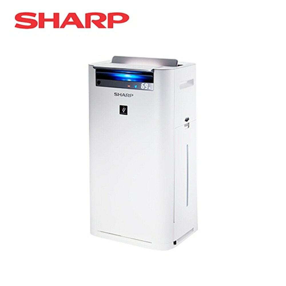 [SHARP 夏普]日本進口15.4坪自動除菌離子清淨機 KC-JH70T-W【加贈 奇美18L電烤箱 EV-18B0AK】