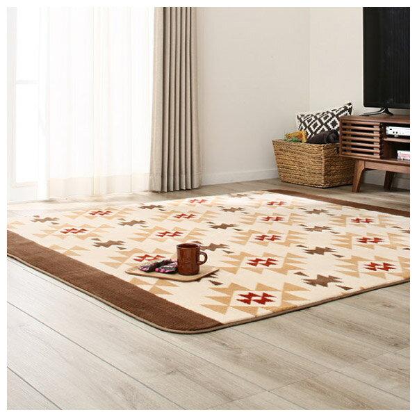 ★地毯 FLANNEL KILM H 18 BE 130×185 NITORI宜得利家居 3