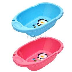 藍色企鵝 PUKU 卡哇伊浴盆 17007 好娃娃