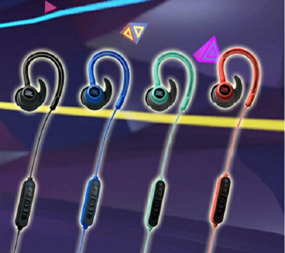 JBL 耳掛式藍牙運動耳機 Reflect Contour(英大保固)