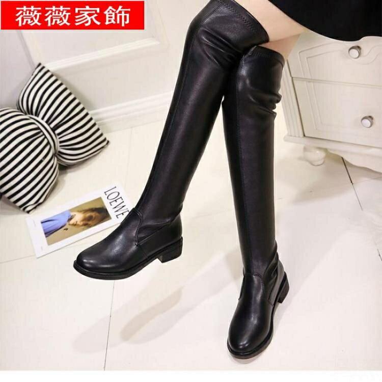 長靴 2021新款過膝長靴女粗跟顯瘦冬季加絨彈力靴系帶高筒長靴子瘦瘦靴/可開發票