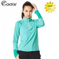 ADISI AL1811136女半門襟輕量抗UV長袖排汗衣 (S~2XL) / 城市綠洲專賣(CoolFree、抗紫外線、快乾、輕量)-城市綠洲-運動休閒推薦