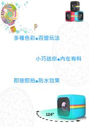 寶麗萊 Polaroid CUBE+( CUBE PLUS))迷你WIFI運動攝影機(骰子相機)