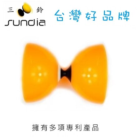 SUNDIA 三鈴 長軸培鈴系列 Fly.1B.O 飛漾橘 / 個