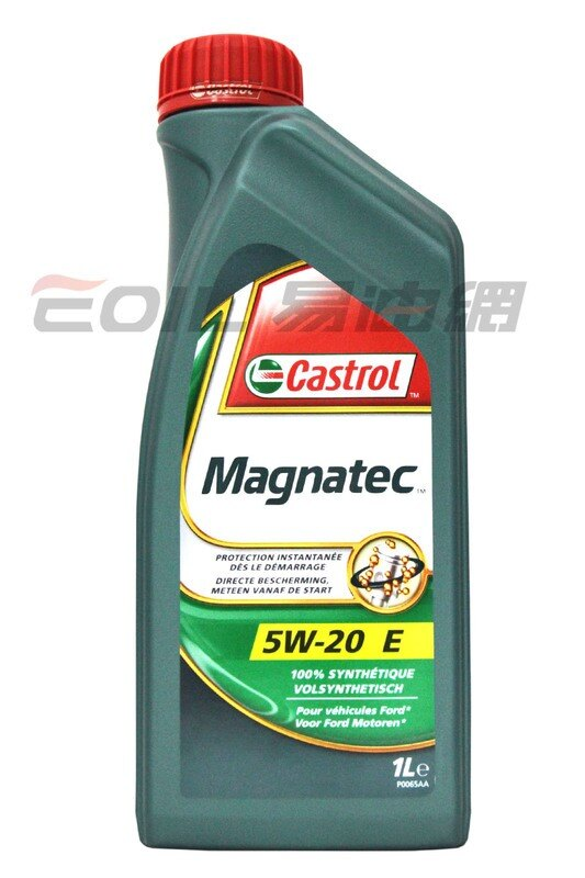 Castrol Magnatec Pro E 5W20 合成機油