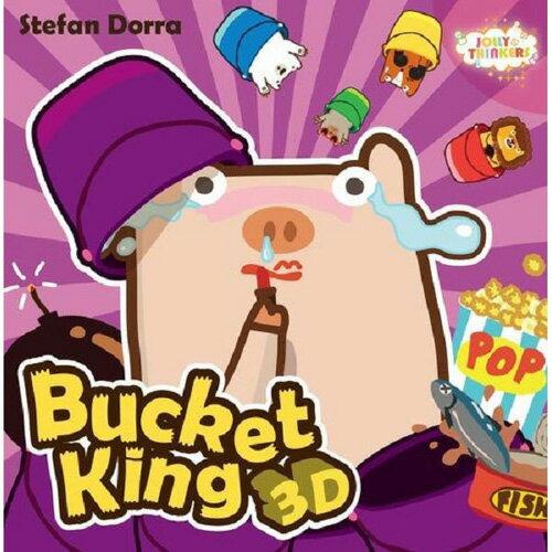 【桌遊天下】Bucket King 3D 撞桶王3D 8764645