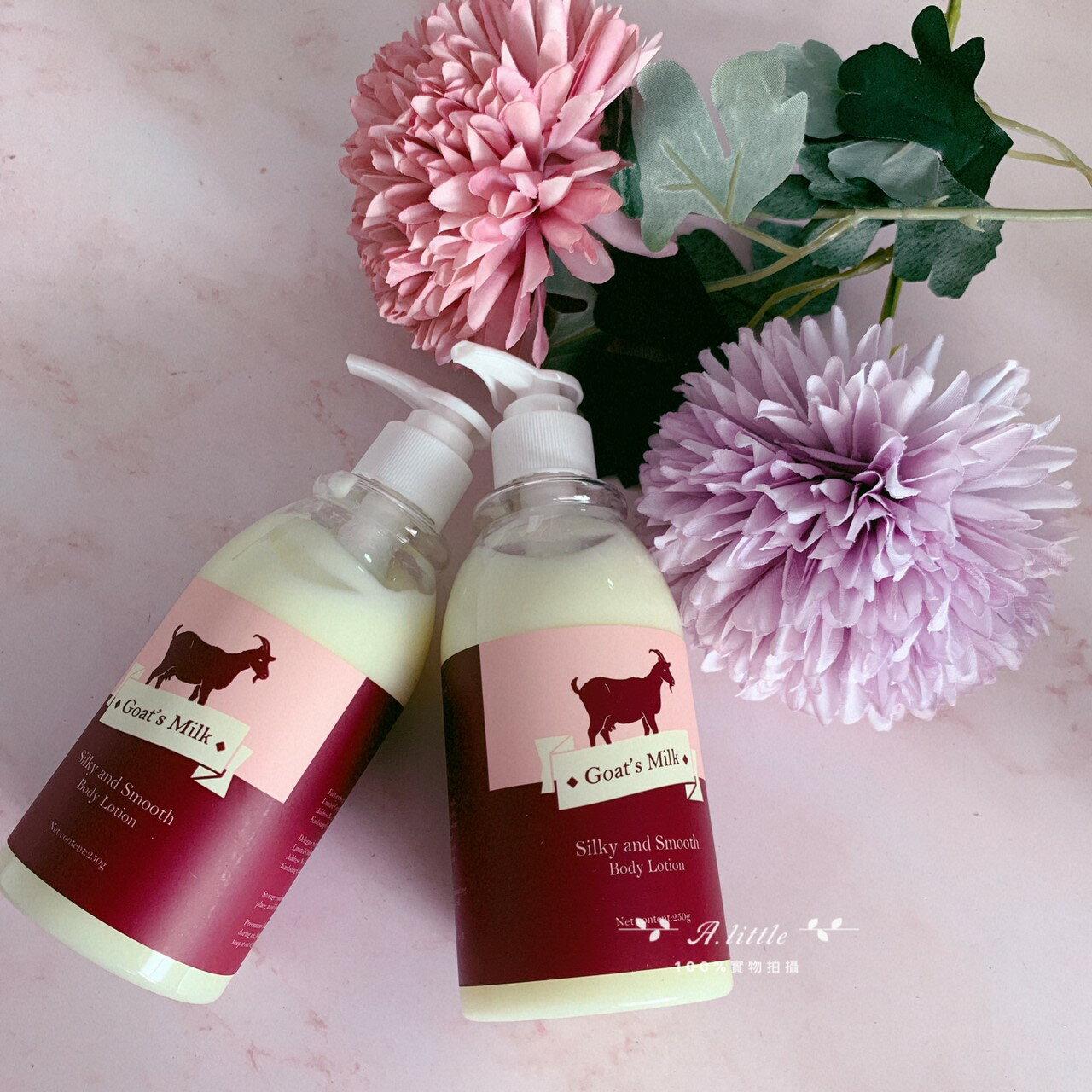 澳洲Goats Milk 新鮮初乳有機山羊奶修護乳 250ml