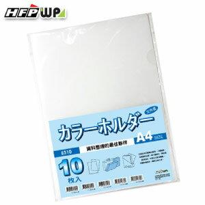 6折 30包  HFPWP加厚0.18 mm 300個L夾文件套 PP環保無毒 底部超音波